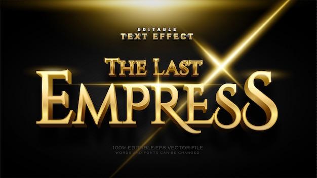 El efecto de texto de la última emperatriz
