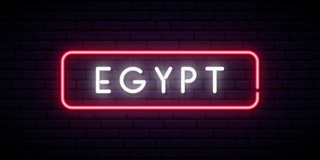 Egipto letrero de neón.