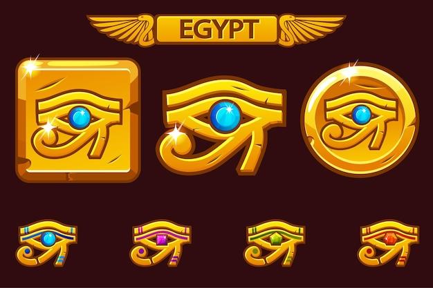 Egipto ojo de horus con gemas preciosas de colores, icono dorado en moneda y cuadrado.