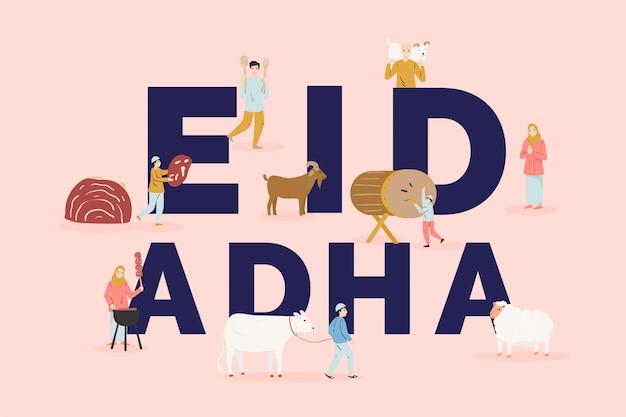 Eid adha concepto de celebración. pequeños personajes masculinos y femeninos con ovejas