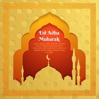 Eid adha mubarak con fondo islámico naranja