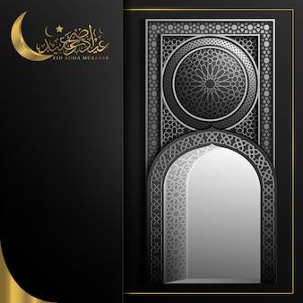 Eid adha mubarak hermoso saludo puerta mezquita diseño vectorial