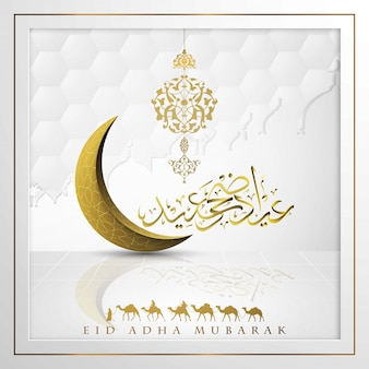 Eid adha mubarak tarjeta de felicitación de diseño vectorial