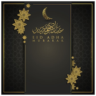 Eid adha mubarak tarjeta de felicitación patrón islámico con caligrafía árabe