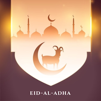 Eid al adha bakrid desea un hermoso diseño de tarjeta