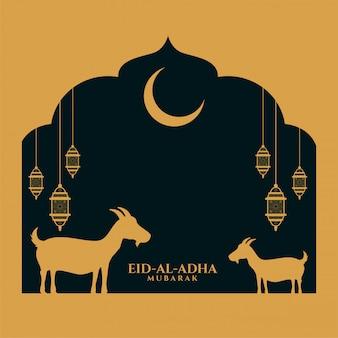 Eid al adha bakrid festival desea diseño de tarjeta