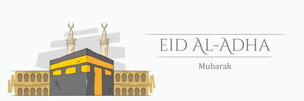 Eid al adha banner. ilustración de la meca de kaaba