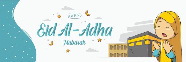 Eid al adha banner. las niñas rezan frente a la meca kaaba