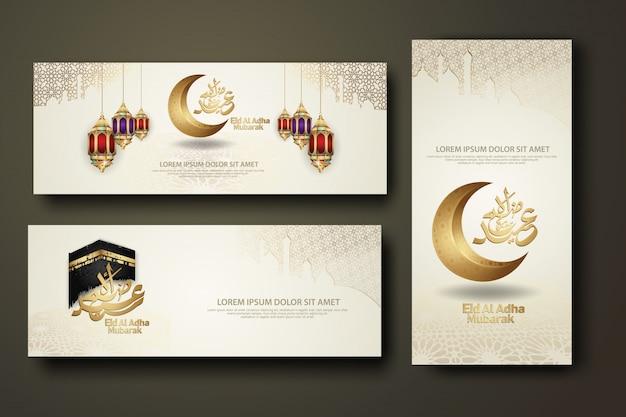 Eid al adha caligrafía islámica, establecer plantilla de banner