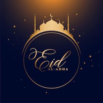 Eid al adha desea diseño de tarjeta