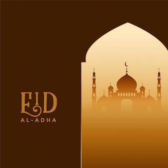 Eid al adha festival de bakrid islámico desea saludo
