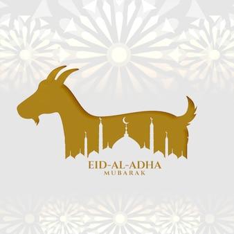 Eid al adha festival islámico desea diseño de fondo