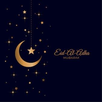 Eid al adha hermosa luna dorada y saludo estrella