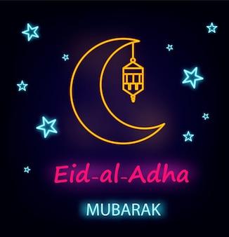 Eid al-adha. linterna, luna y estrellas, efecto neón.