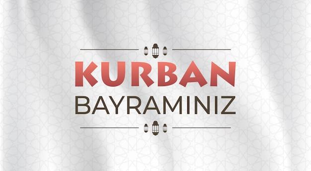 Eid-al-adha mubarak banner de vacaciones musulmanas cartel de kurban bayraminiz tarjeta de felicitación