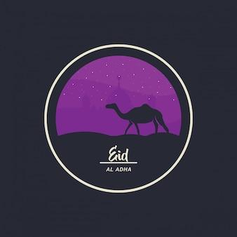Eid al-adha mubarak celebra el diseño estilo camello y el diseño de la mezquita acompañado de estrellas. ilustración