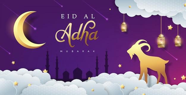 Eid al adha mubarak la celebración del diseño de fondo de caligrafía del festival de la comunidad musulmana.