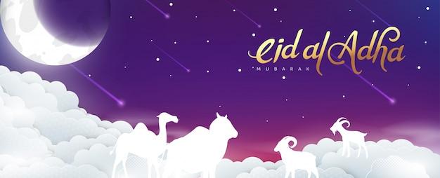 Eid al adha mubarak la celebración del diseño de fondo del festival de la comunidad musulmana.