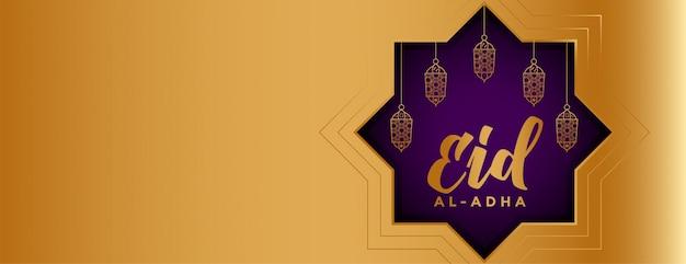 Eid al adha mubarak festival banner ancho