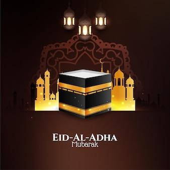 Eid al adha mubarak vector de diseño de fondo de color marrón