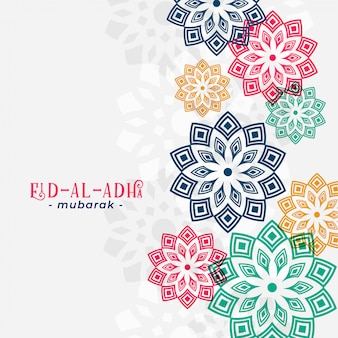 Eid al adha saludo árabe con patrón islámico.