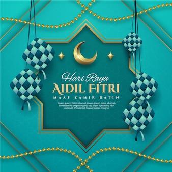 Eid al-fitr realista - ilustración de hari raya aidilfitri