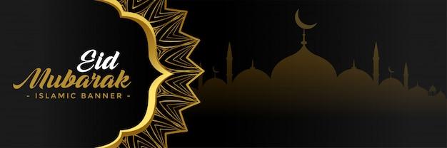 Eid festival dorado diseño de banner decorativo.