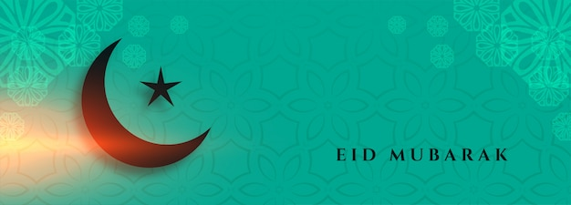 Eid festival luna y estrella banner con espacio de texto