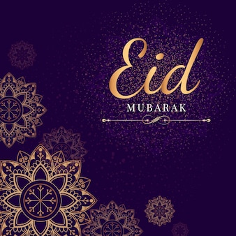 Eid milad un nabi vector