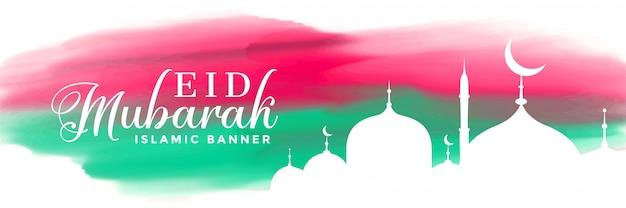 Eid mubarak acuarela diseño de banner
