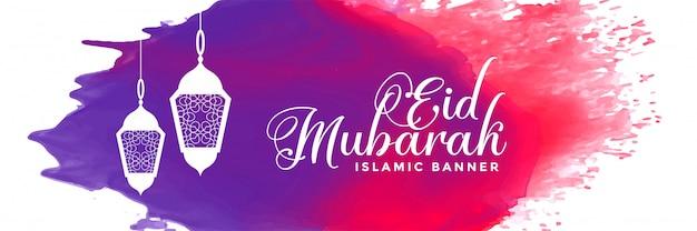 Eid mubarak acuarela diseño