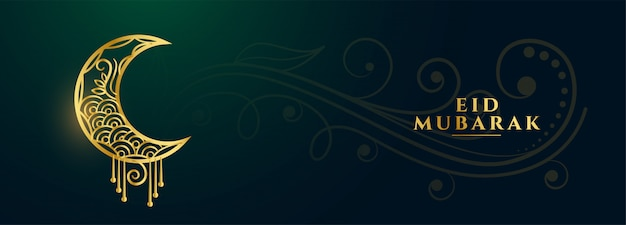 Eid mubarak banner con luna dorada decorativa