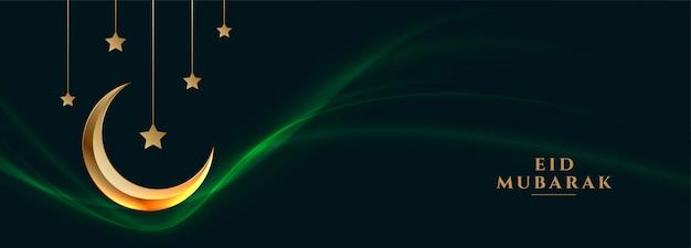 Eid mubarak banner de luna y estrella