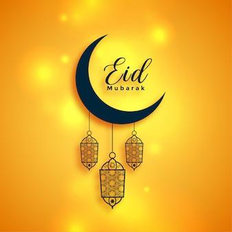 Eid mubarak brillante deseos islámicos saludo fondo