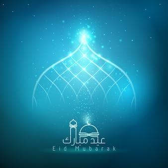 Eid mubarak caligrafía árabe resplandor azul luz mezquita cúpula islámica creciente y estrella
