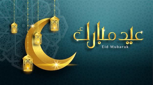 Eid mubarak caligrafía con luna sobre fondo turquesa