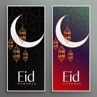 Eid mubarak celebración decorativa