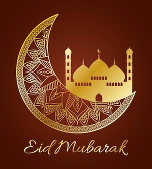 Eid mubarak celebración mezquita taj mahal y luna