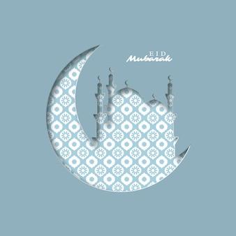 Eid mubarak. cortar el diseño de papel tradicional.