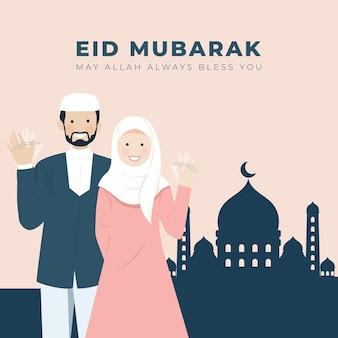 Eid mubarak y desea pareja musulmana sonriendo y agitando la mano con la pared masjid