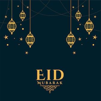 Eid mubarak desea saludar con decoración de linterna
