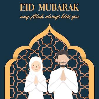 Eid mubarak desea y saludo con linda pareja musulmana ilustración