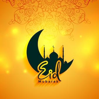 Eid mubarak desea tarjeta amarilla brillante
