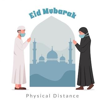 Eid mubarak distancia física saludo dibujos animados