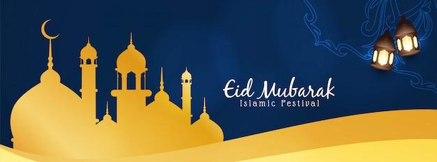 Eid mubarak elegante bandera islámica