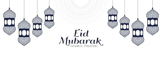 Eid mubarak elegante estandarte islámico