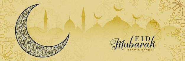Eid mubarak festival banner diseño