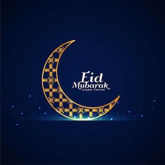 Eid mubarak festival celebración luna creciente