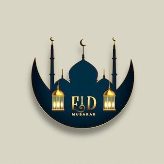 Eid mubarak festival islámico desea diseño de saludo