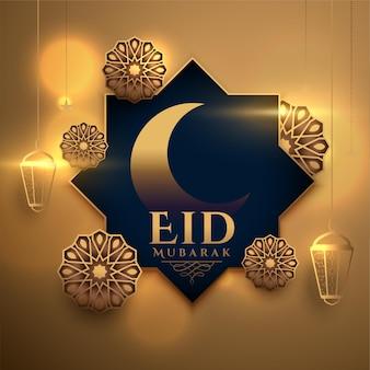 Eid mubarak festival musulmán saludo de fondo dorado